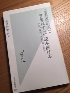 IMG_0050400