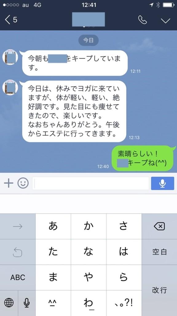 IMG_4367