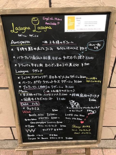 IMG_6601n