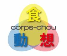 corps-chou_logo